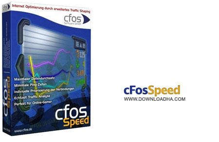 cFosSpeed بهینه سازی و افزایش سرعت اینترنت با cFosSpeed 9.05 Build 2067