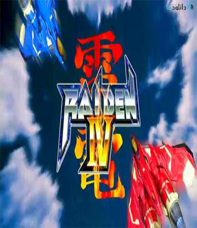 Raiden IV OverKill pc cover دانلود بازی Raiden IV OverKill برای PC