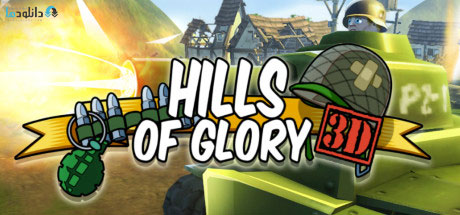 Hills Of Glory 3D pc cover دانلود بازی Hills Of Glory 3D برای PC