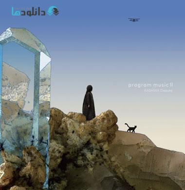Program-Music-II