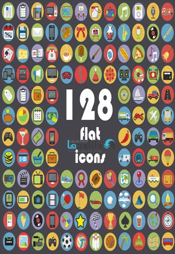 120 vector icon  دانلود تصاویر وکتور  Flat Design Elements