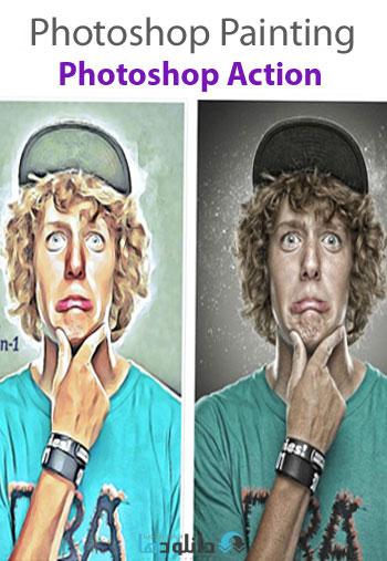 1434776834 photoshop.painti  دانلود اکشن فتوشاپ تبدیل تصاویر به نقاشی   Photoshop Painting