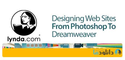 1436600177 lynda.designing. دانلود آموزش ساخت قالب وب سایت از فتوشاپ به دریم ویور از لیندا   Lynda Designing Web Sites From Photoshop To Dreamweaver