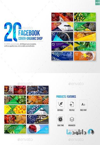 Facebook-Cover-Organic-Shop