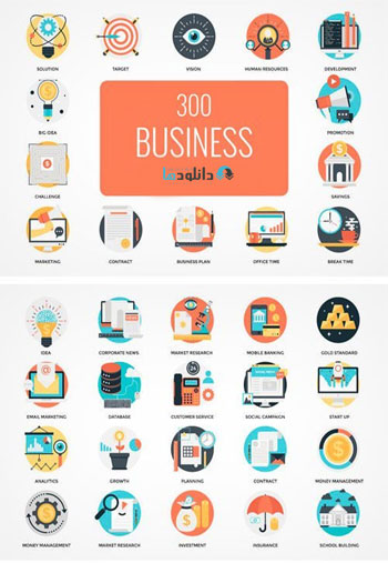 300-Flat-Business-Icons