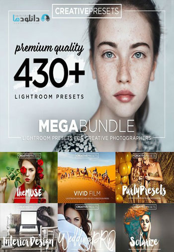LIGHTROOM-PRESETS-BUNDLE