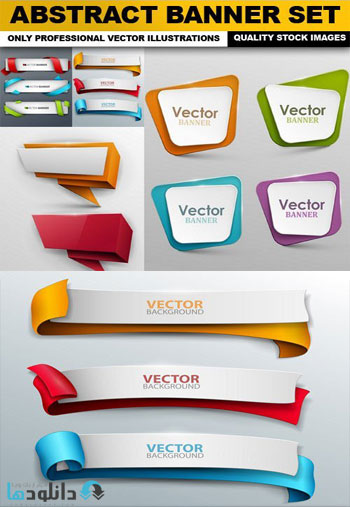 Abstract-Banner-Set-Vector