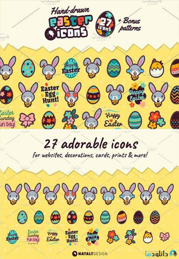 Adorable-Easter-Icons