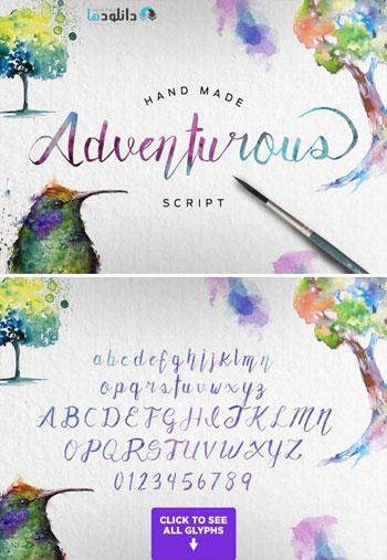 Adventurous-Script-Font