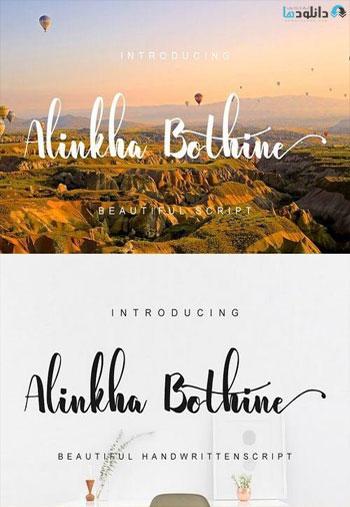 Alinkha-Bothine