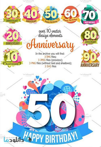 Anniversary-Labels-Set