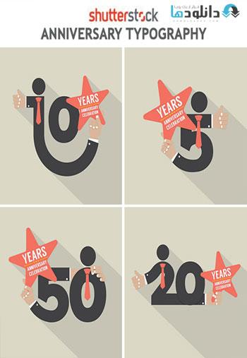 Anniversary-Typography-Vector