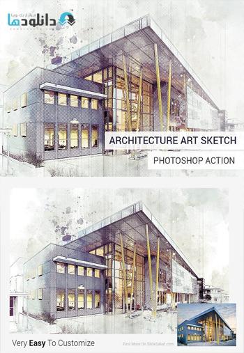 Architecture-Sketchs