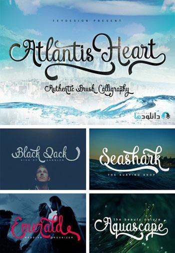 Atlantis-Heart