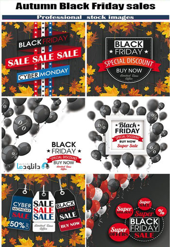 Autumn-Black-Friday-sales
