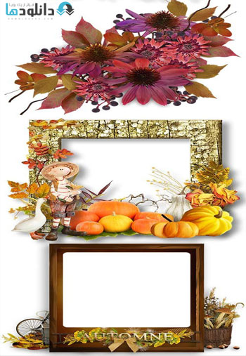 Autumn-clipart-and-frames