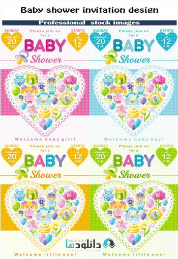 Baby-shower-invitation