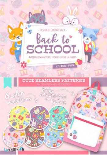 back-to-school-design-set