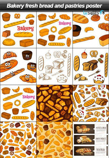 Bakery-fresh-bread-and-pastries-poster