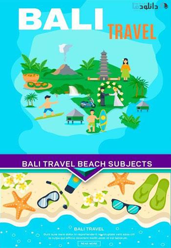 Bali-travel-beach-subjects