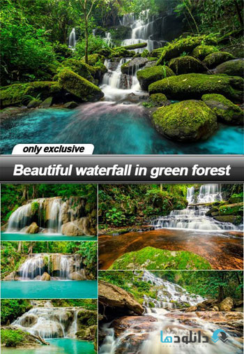 Beautiful-waterfall-in-green-forest-Stock