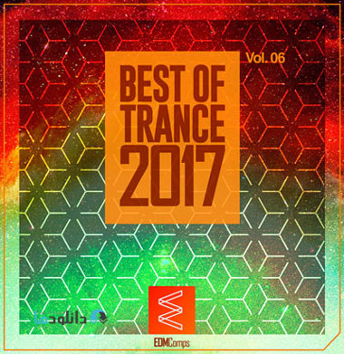 Best-of-Trance-2017