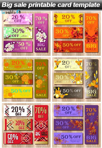 Big-sale-printable-card-template
