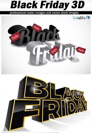 Black-Friday-3D