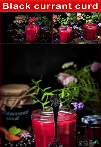 استوک-Black-currant-curd