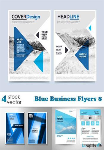 Blue-Business-Flyers