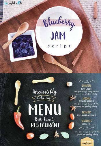 Blueberry-Jam-Script-Font