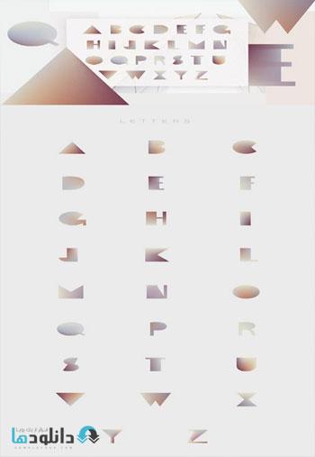 Blurred-vector-font