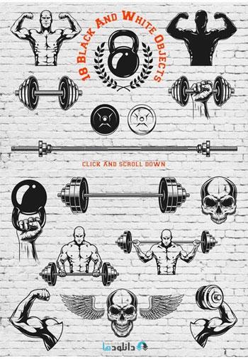 Bodybuilding-Logo-Templates