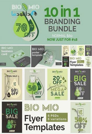Branding-Bundle