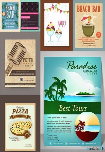 Brochure-Premium-Vector