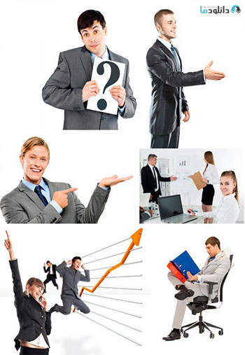 Business-people-Stock