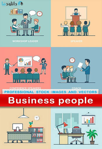 Business-people