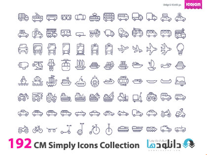 CM Simply Icons Collection  دانلود تصاویر وکتور  CM Simply Icons Collection
