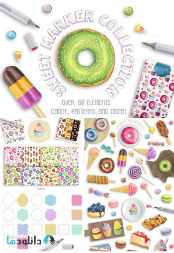 CM-Sweet-Marker-Collection-