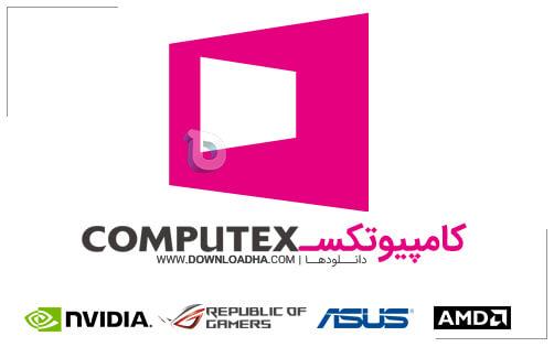 COMPUTEX-2017