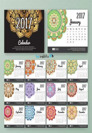 Calendar-template-for-2017