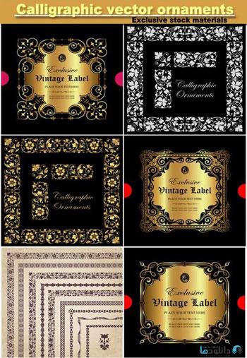 Calligraphic-vector-ornaments