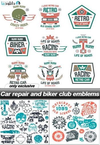 Car-repair-and-biker-club-emblems