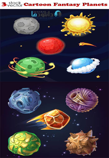 Cartoon-Fantasy-Planets