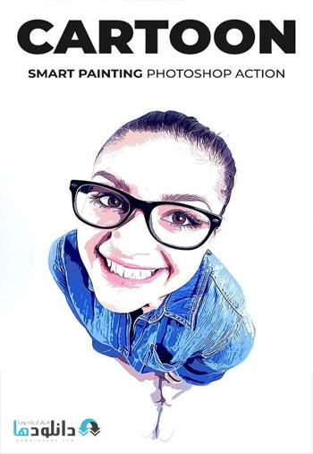 Cartoon-Smart-Painting