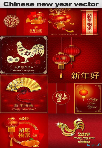 Chinese-new-year-vector
