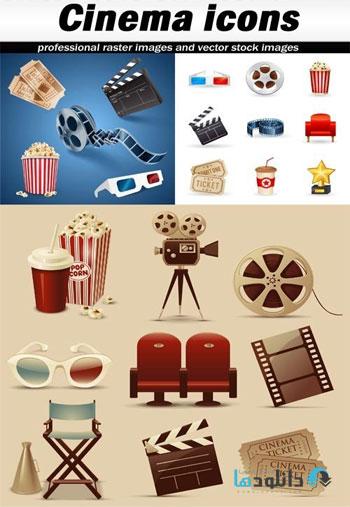 Cinema-icons