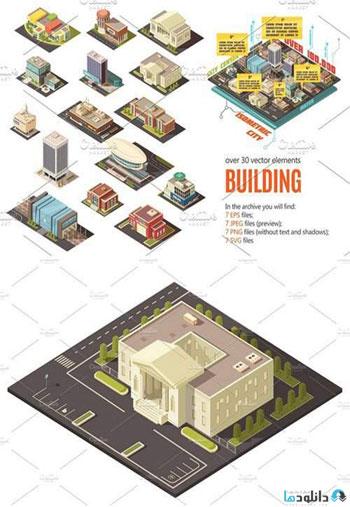 City-Buildings-Isometric