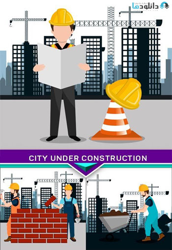 City-under-construction-vector-illustration