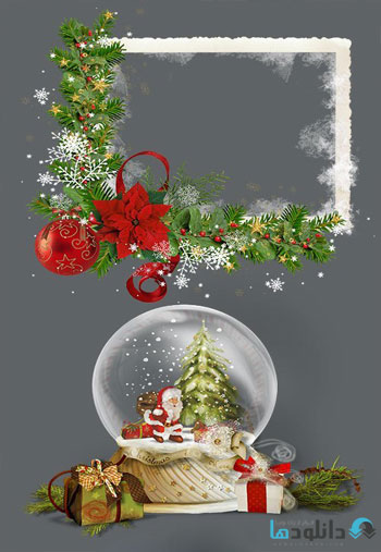 Clipart-on-a-transparent-background-New-year